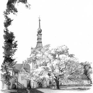 Uherčice zámek