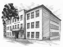Třebíč, Obchodní akademie